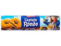 SONDEY Captain Rondo Kakao Печенье с шоколадным кремом 176 г (Германия)
