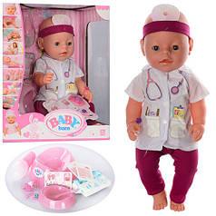 Пупс аналог Baby Born BL019A Врач