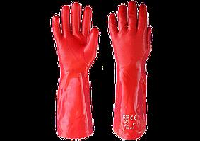 Перчатки БМС красные длинные