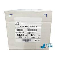 Атермальная пленка Madico Wincos HCD 30, 1,07 м
