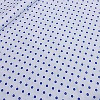 Хлоковая ткань с синим горохом 4мм на белом фоне №120