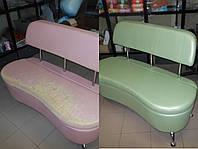 Перетяжка мебели. Обивка дивана для кафе
