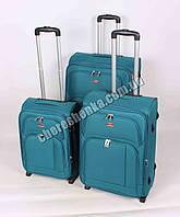 Комплект дорожных чемоданов KUP2 (3в1)