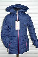 Весенняя стёганная куртка для девочек подростков.Размеры 134-164 см.Фирма GRACE.Венгрия