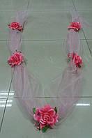 "Свадебная лента для авто ""5 роз"" (розовая)"