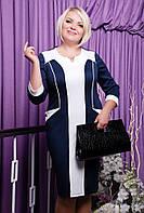 """Размер 50, 52, 54,56,58 Платье женское большого размера """"Волна"""" синий+белый батал трикотажное деловое красивое"""
