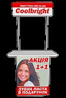 Промостол MAXI 100 с печатью