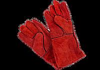 """Перчатки  """"Краги"""" с подкладкой красные длинные"""