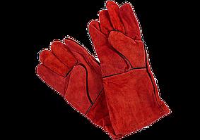 """Перчатки  """"Краги"""" красные длинные"""