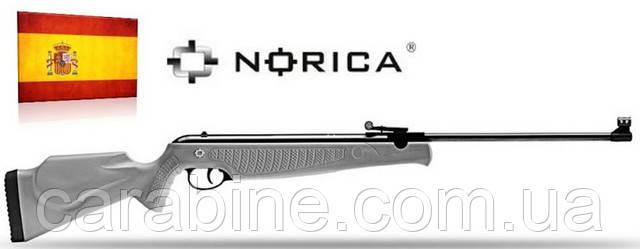 Norica Atlantic GRS