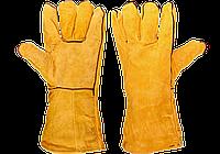 """Перчатки  """"Краги"""" с подкладкой желтые длинные"""