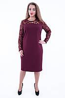 Стильное кружевное женское платье увеличенных размеров