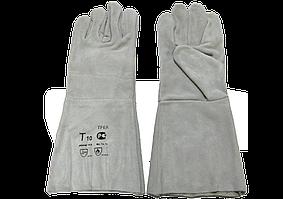 """Перчатки рабочие """"Краги"""" с подкладкой серые длинные"""