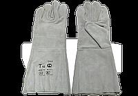 """Перчатки рабочие """"Краги"""" серые длинные"""