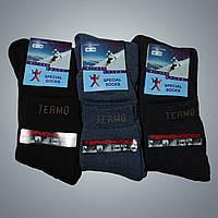Женские спортивные носки махровые. MILANO SOCKS Термоноски а-7