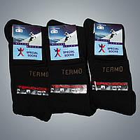 Женские спортивные носки махровые. MILANO SOCKS Термоноски а-8