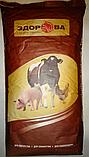 Добавка БМВД для свиней старт 15-30кг Avamix C4 W, фото 3