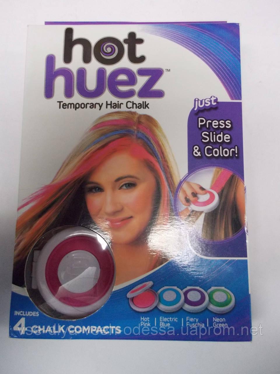 """Мгновенная цветная краска(пудра) для волосHot Huez - интернет-магазин """"Всё для всех"""" в Одессе"""