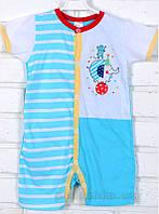Песочник для малыша Татошка 16169 кулир бирюзовый 68