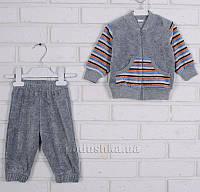 Спортивный костюм Татошка 08340 серый в оранжевую полоску 98