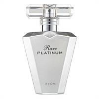Парфюмерная вода Rare Platinum (РЭА ПЛАТИНУМ)  для нее Avon (Эйвон,Ейвон) 50 мл