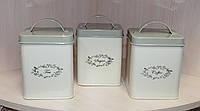"""Набор из 3 банок для хранения чая, кофе, сахара """"Прованс"""" 003SK"""