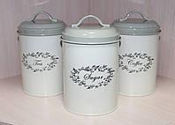 """Набор из 3 банок для хранения чая, кофе, сахара """"Прованс"""" 002SK"""