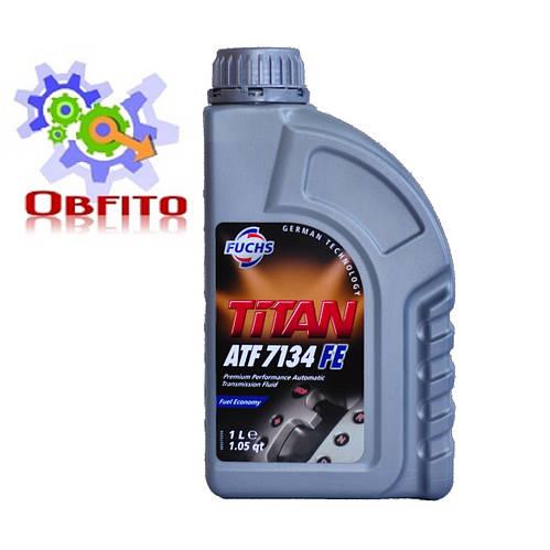 Fuchs TITAN ATF 7134 FE, 1л масло трансмиссионное синтетическое