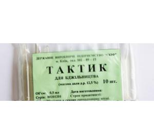 ТАКТИК 0,5 МЛ СКИФ №10
