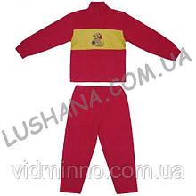 Махровый костюм Осень на рост 104-110 см - Махра