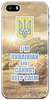 Чехол Украина Apple iPhone 5, Apple iPhone 5S, Apple iPhone SE I'm Ukrainian and I Cannot Keep Calm