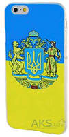 Чехол Украина Apple iPhone 6, Apple iPhone 6S Полный Герб Украины