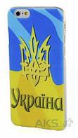 """Чехол Украина Apple iPhone 6 Plus, Apple iPhone 6S Plus """"Украина-art"""""""