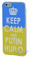 Чехол Украина Apple iPhone 6 Plus, Apple iPhone 6S Plus Keep Calm and Putin Huilo