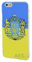 Чехол Украина Apple iPhone 6 Plus, Apple iPhone 6S Plus Полный Герб Украины