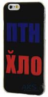 Чехол Украина Apple iPhone 6 Plus, Apple iPhone 6S Plus ПТН ХЛО черный