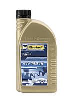 Трансмиссионное масло Rheinol ATF MB III 5L (ATF MB III(3*5L))