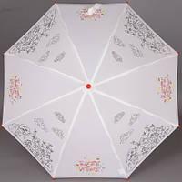 Детский зонт Zest Раскраска с фломастерами Замок (механика), арт. 21581-4