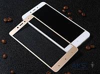 Защитное стекло Tempered Glass 3D Full Cover Xiaomi Redmi Note 4 Gold