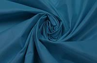 Ткань Плащевка лаке Голубой