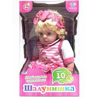 Кукла Пупс Шалунишка  4 вида, фото 1