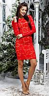 Женское вечернее красное  платье гипюр