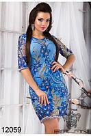 Шикарное нарядное женское  платье  (42-46) , доставка по Украине
