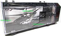 Вертолёт на радиоуправлении Model King, металлический каркас, 19см, свет, USB-зарядка