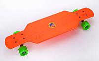 Лонгборд фрирайд пластиковый Penny 29in LY-5358-2 (колесо-PU, р-р деки 72,5x20см, оранжевый)