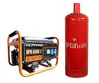Генератор газо-бензиновый Gerrard GPG 3500 E GAS (2,5квт электростартер)