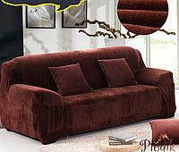 Чехол на диван HomyTex универсальный эластичный замш 3-х местный, шоколадный
