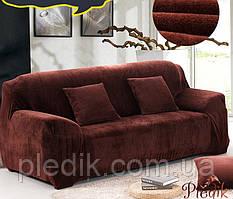 Чехол на диван HomyTex универсальный эластичный замш 2-х местный, шоколадный