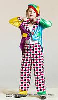 Детский карнавальный костюм*Клоун*
