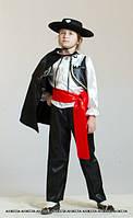 Детский карнавальный костюм*Зорро*